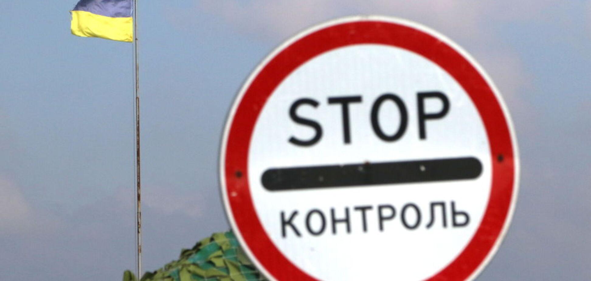 Украине грозит наплыв нелегалов