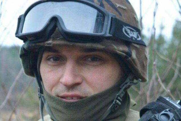 Надеялись, что жив: в зоне АТО нашли тело убитого офицера Нацгвардии