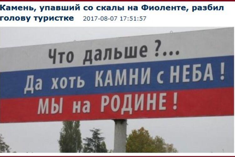 В Тернопольской области объявлен траур по погибшим в оккупированной Керчи - Цензор.НЕТ 9605