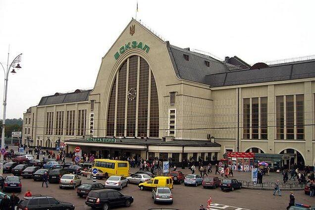 В Киеве эвакуировали вокзал: названа причина