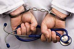 Лікарська помилка: 'порятунок' задарма