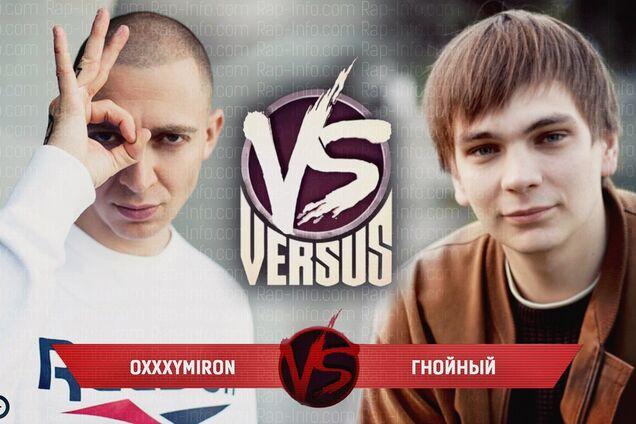 Оксимирон: кто именно сие да вследствие чего во РФ однако сошли не без; ума ото нового видео