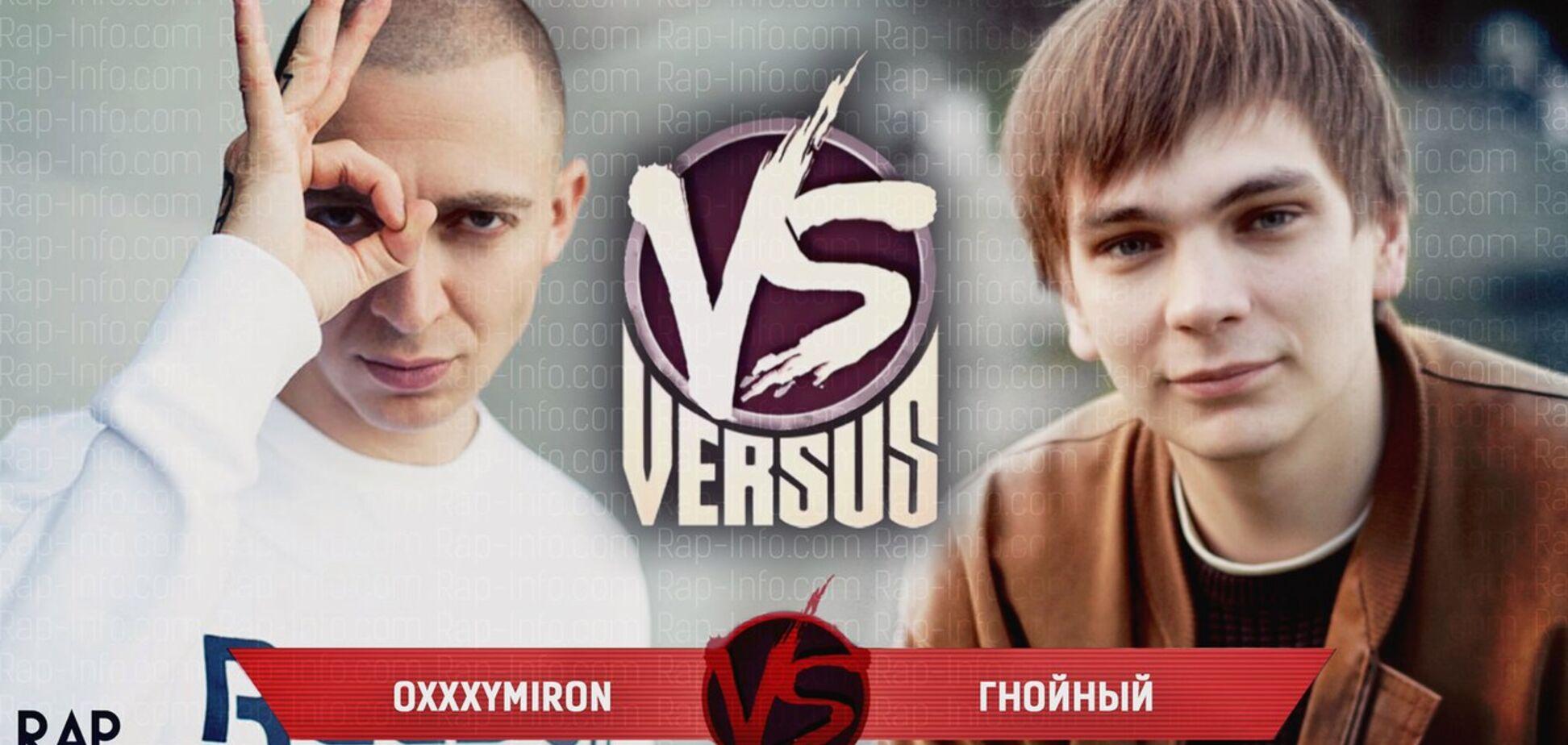 Versus Battle: Оксімірон vs. МС Гнійний