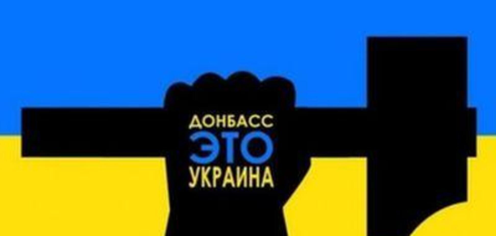 Украинская оттепель: социолог удивила резкой переменой настроений на Донбассе