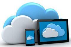 Будущее за облаками