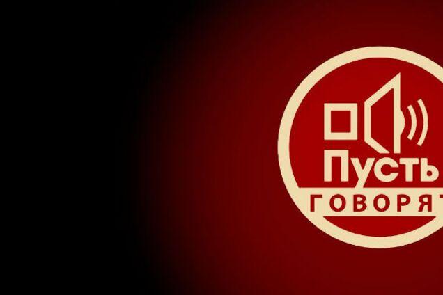 """Скандал  со Малаховым: бери """"Первом"""" вышел выход """"Пусть говорят"""" от новым ведущим"""