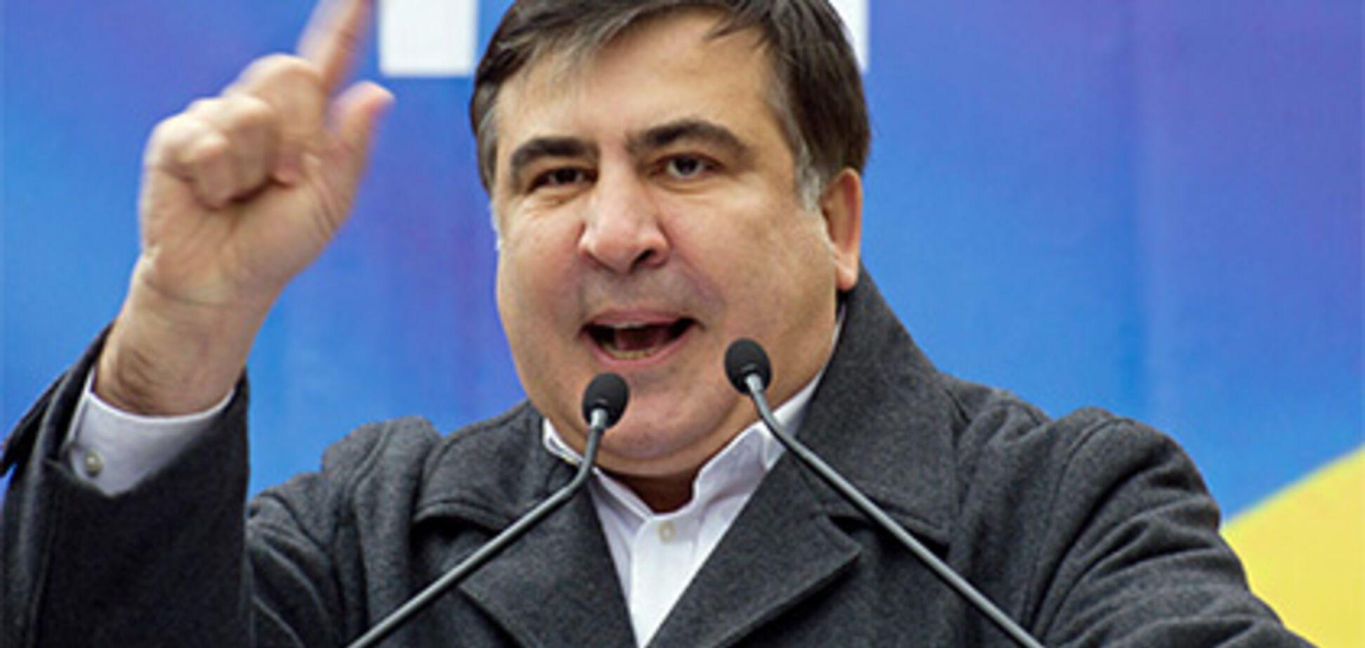 Саакашвили заставил сотни тысяч человек перевести деньги в его фонды – правозащитница