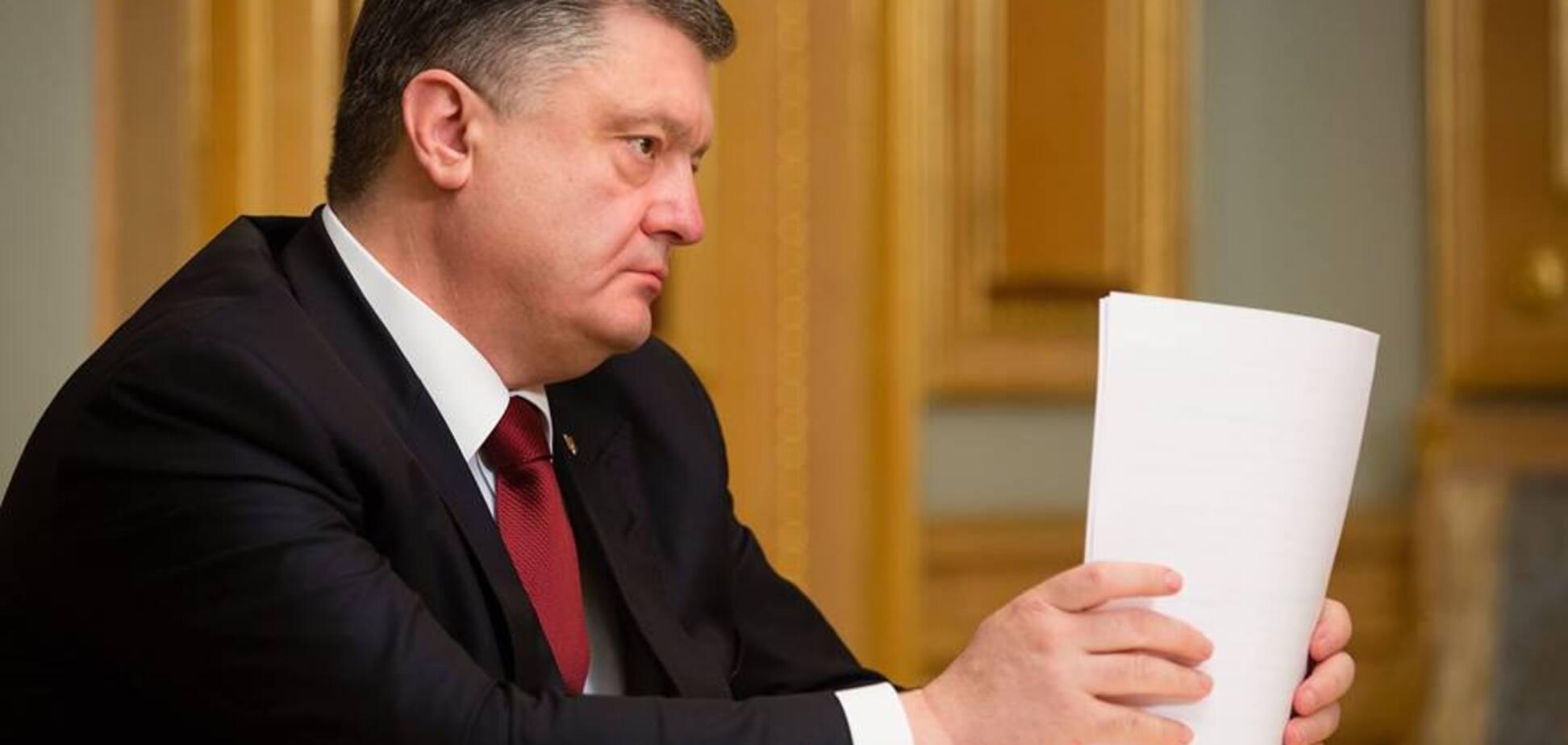 Скандал с 'украинскими ракетами для КНДР': Порошенко ответил на обвинения