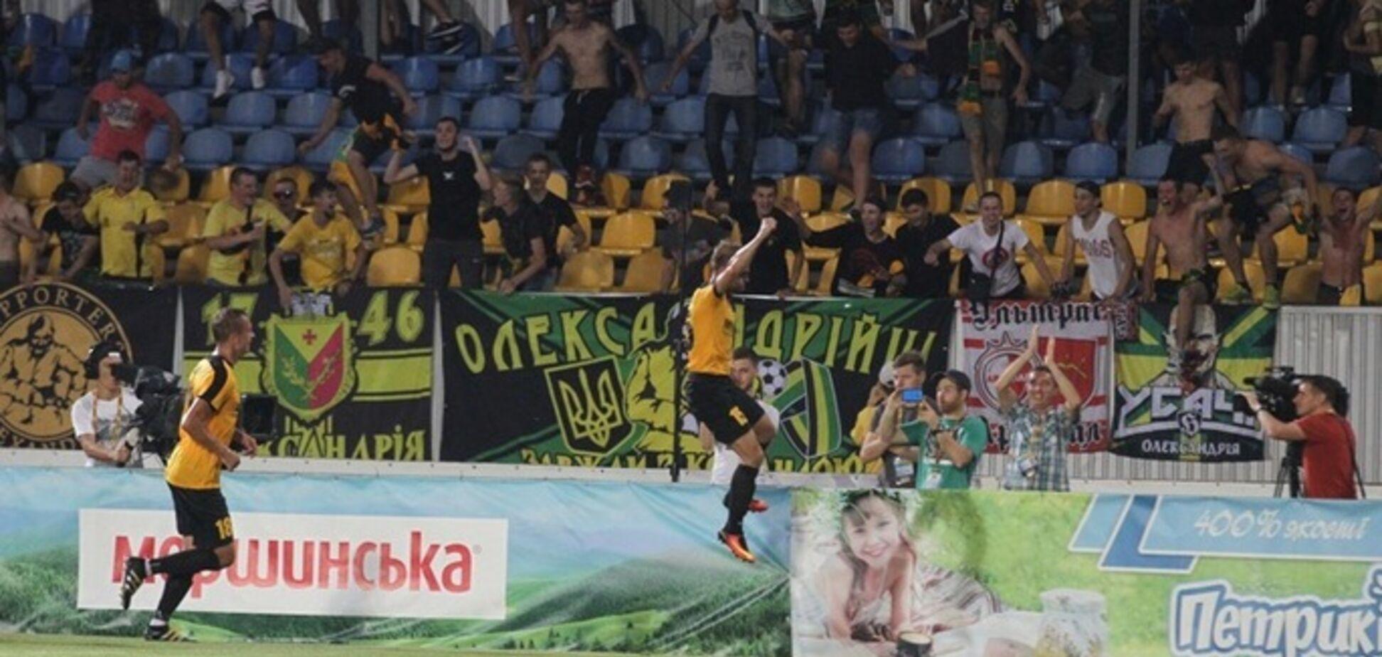 Олександрія Ліга Європи