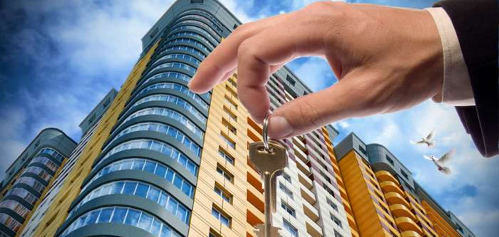 Грошей немає: ринку нерухомості в Україні напророкували 'цікаві часи'