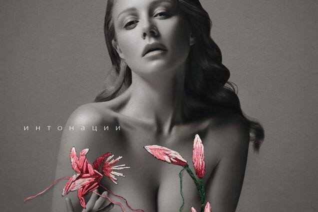 """Тина Кароль представила новый альбом """"Интонации"""""""