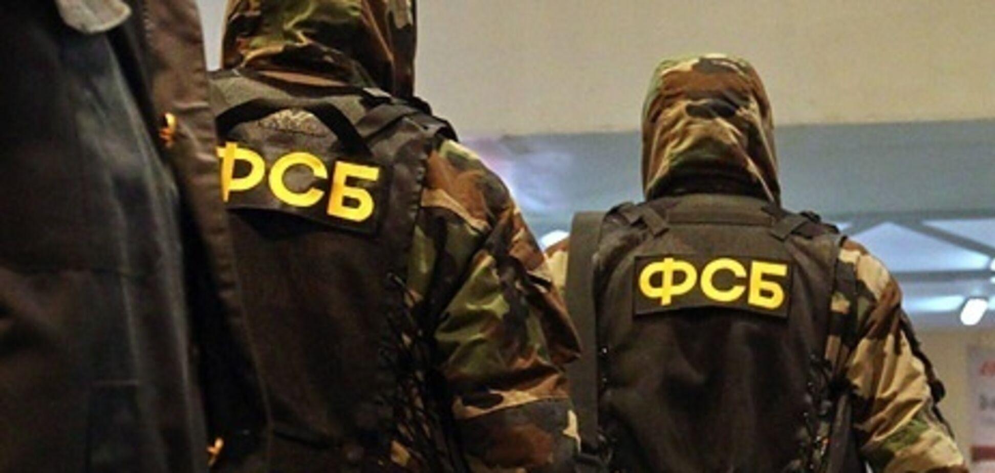 Разоблачение сотрудницы СБУ, работавшей на ФСБ