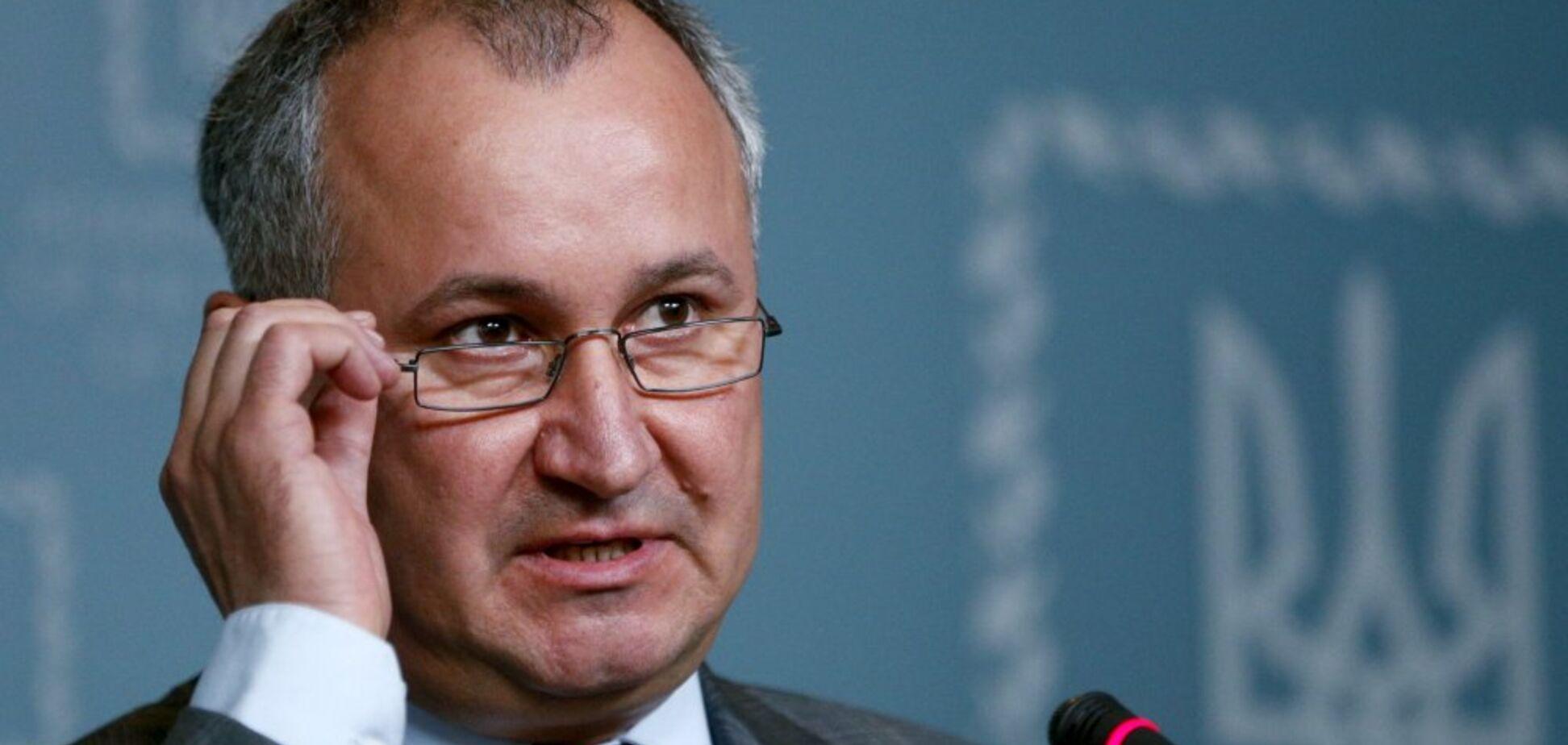 Планируют убийства госдеятелей Украины: в СБУ рассекретили планы ФСБ РФ