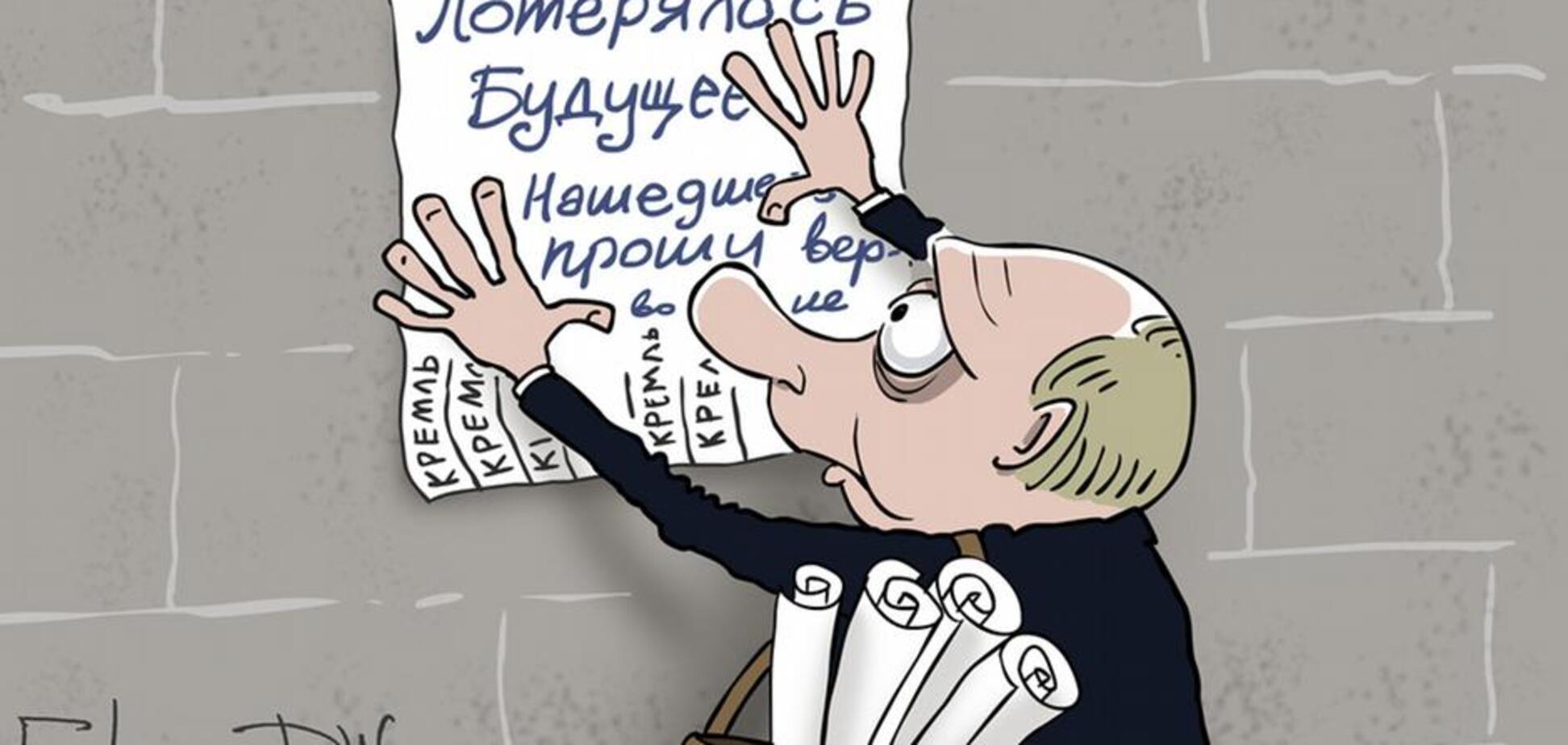 'Потерялось будущее': известный карикатурист едко высмеял Путина