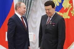 'Принял с Кобзоном': в сети расписали культурную деградацию России при Путине
