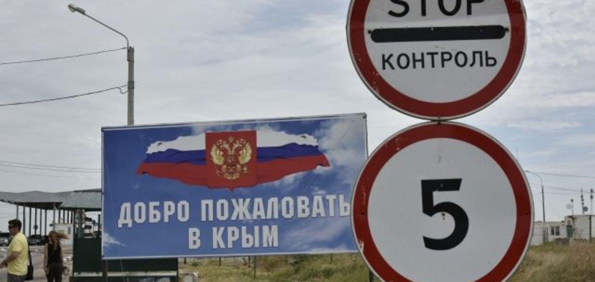'Чувак, ты идиот?' Сеть возмутил АТОшник, ехавший на заработки в Крым