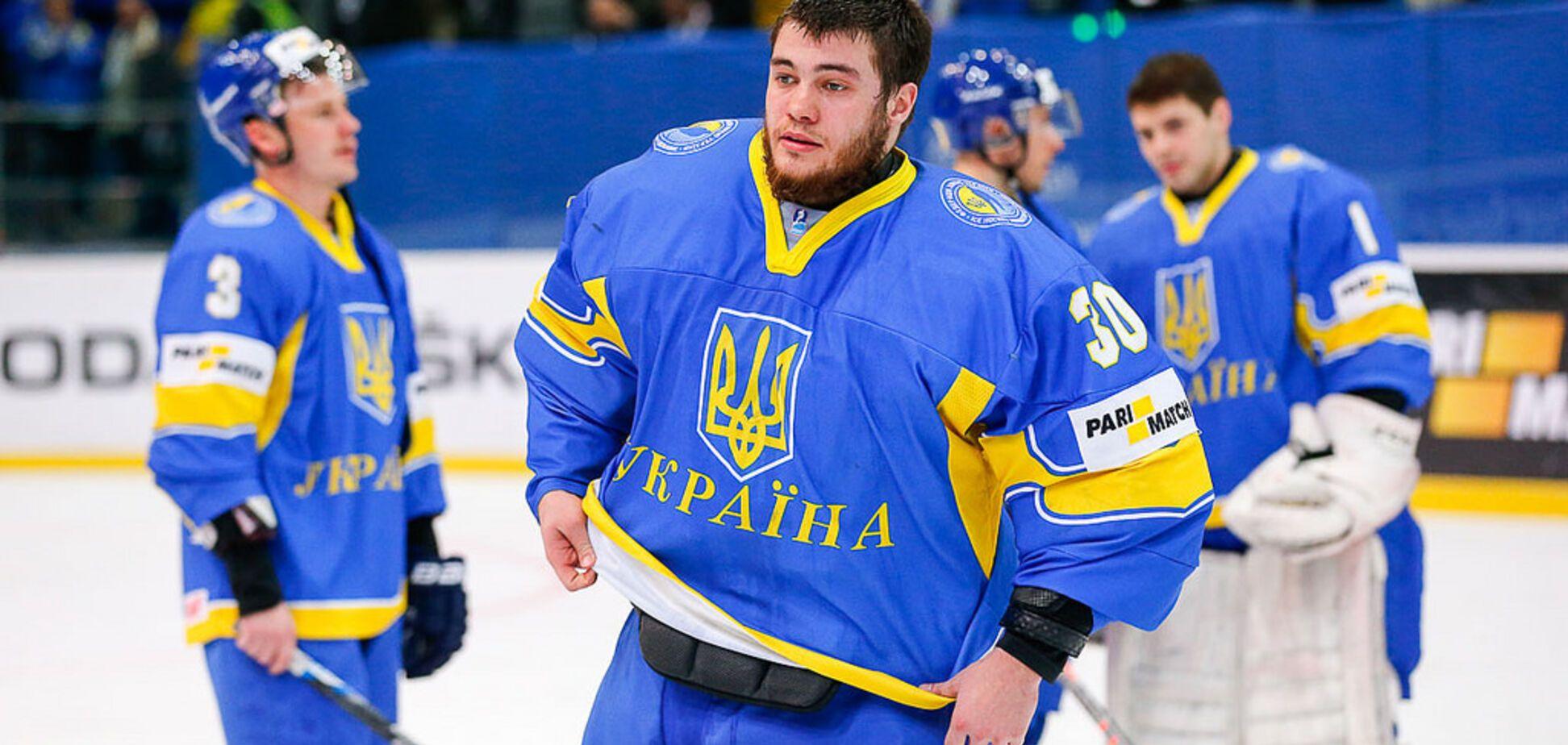 Хоккеисты сборной Украины признались в сдаче матча чемпионата мира-2017