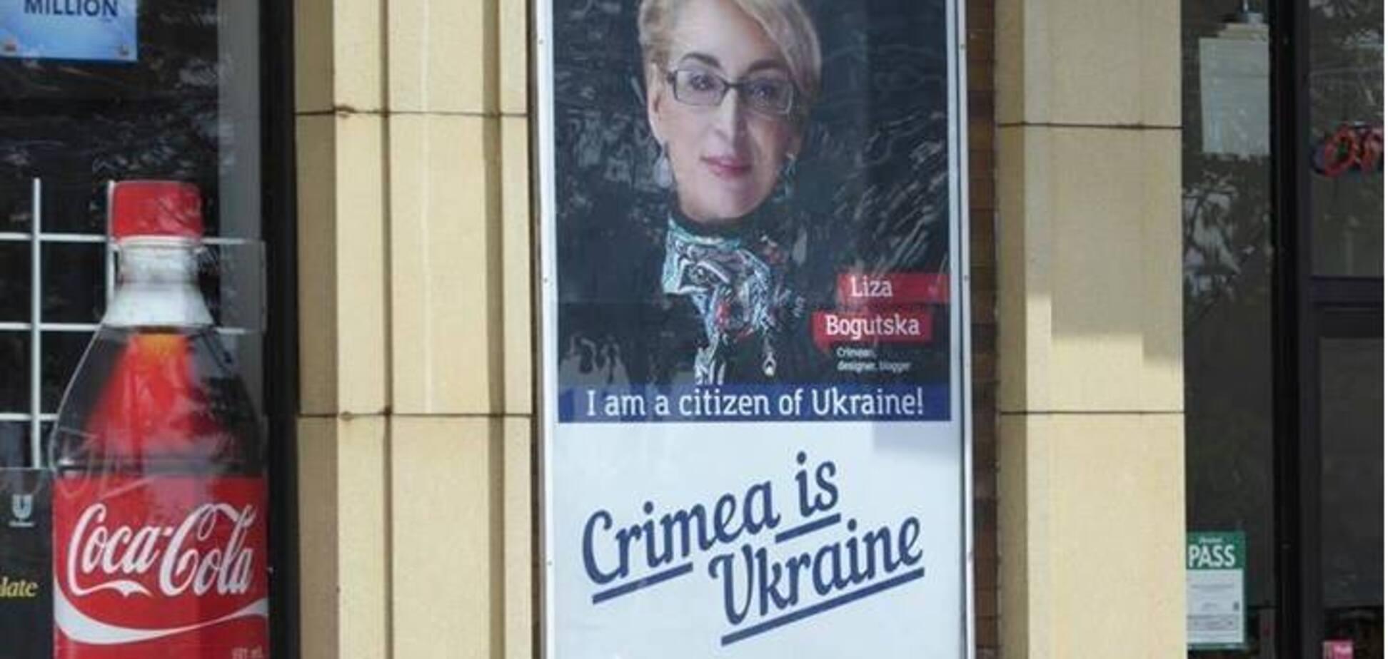 'Путин – не захватчик': заявления известного блогера поразили украинцев