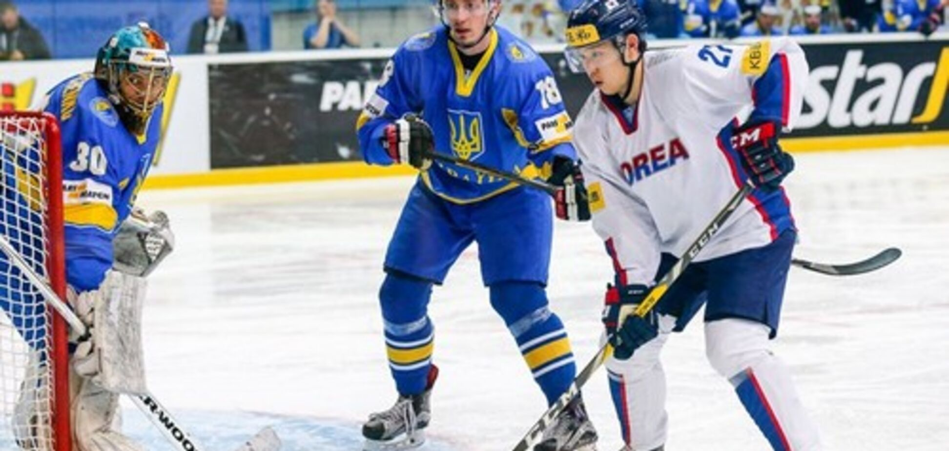 Скандал в сборной Украины: что грозит хоккеистам за 'слив' матча ЧМ