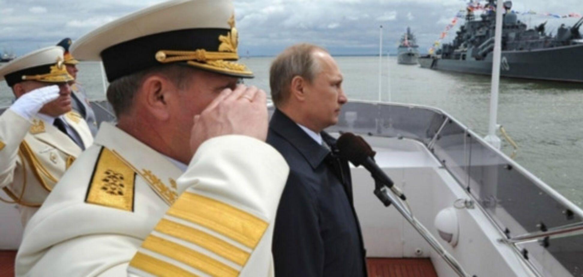 путин и флот