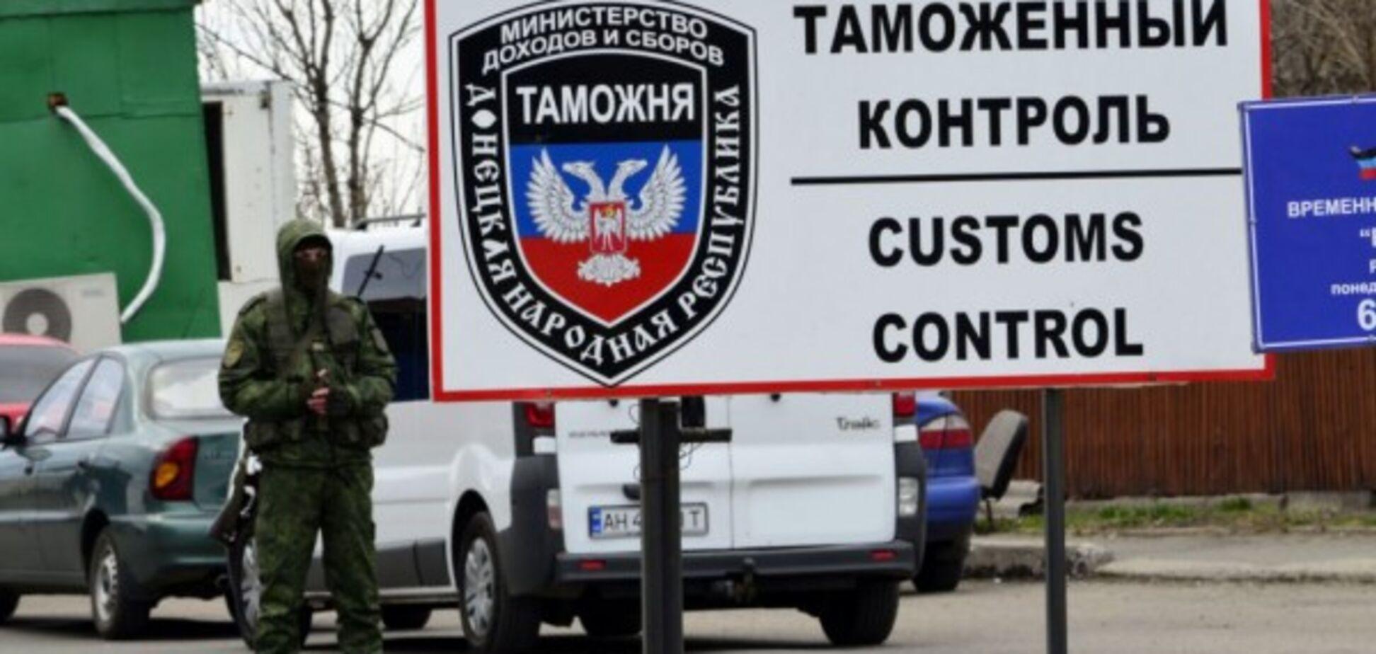 'Таможня' работает: в сети рассказали об абсурдных поборах в 'Л/ДНР'