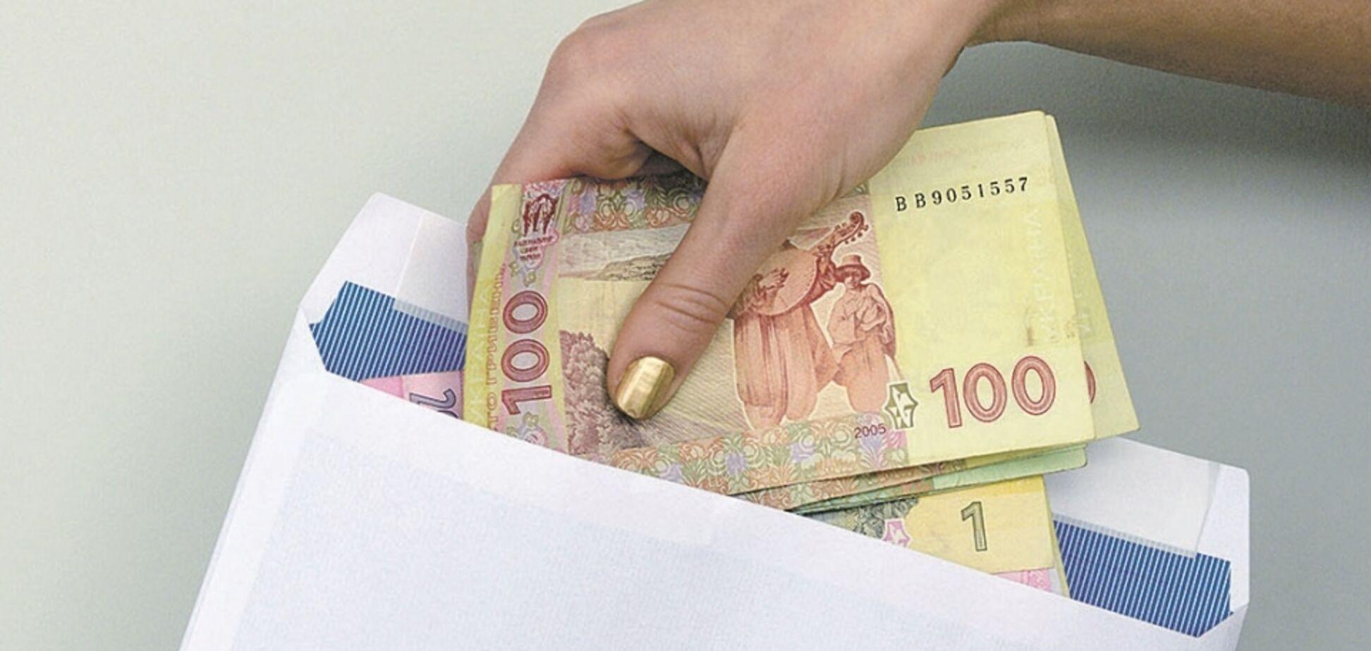 зарплатня в конвертах