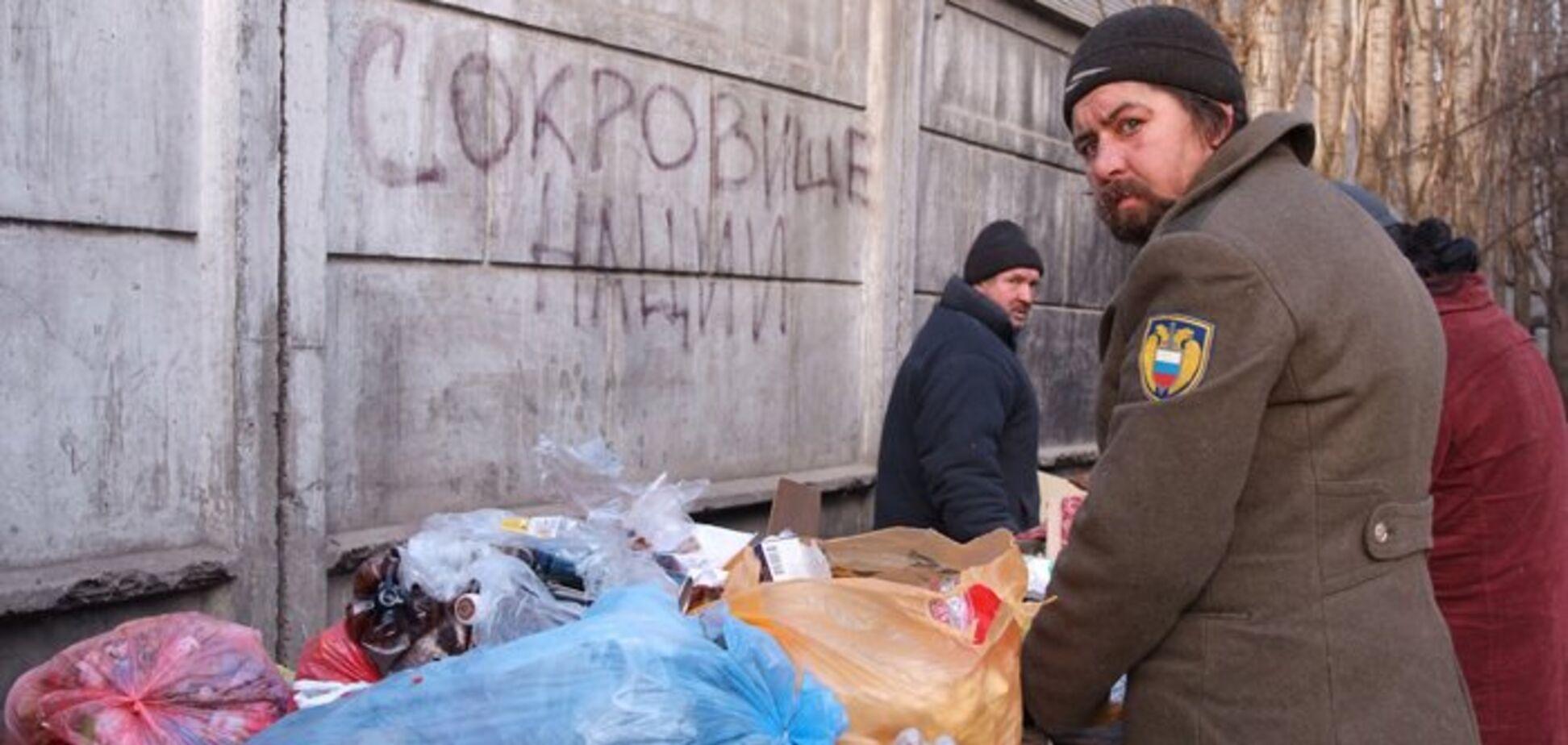 мусор в России
