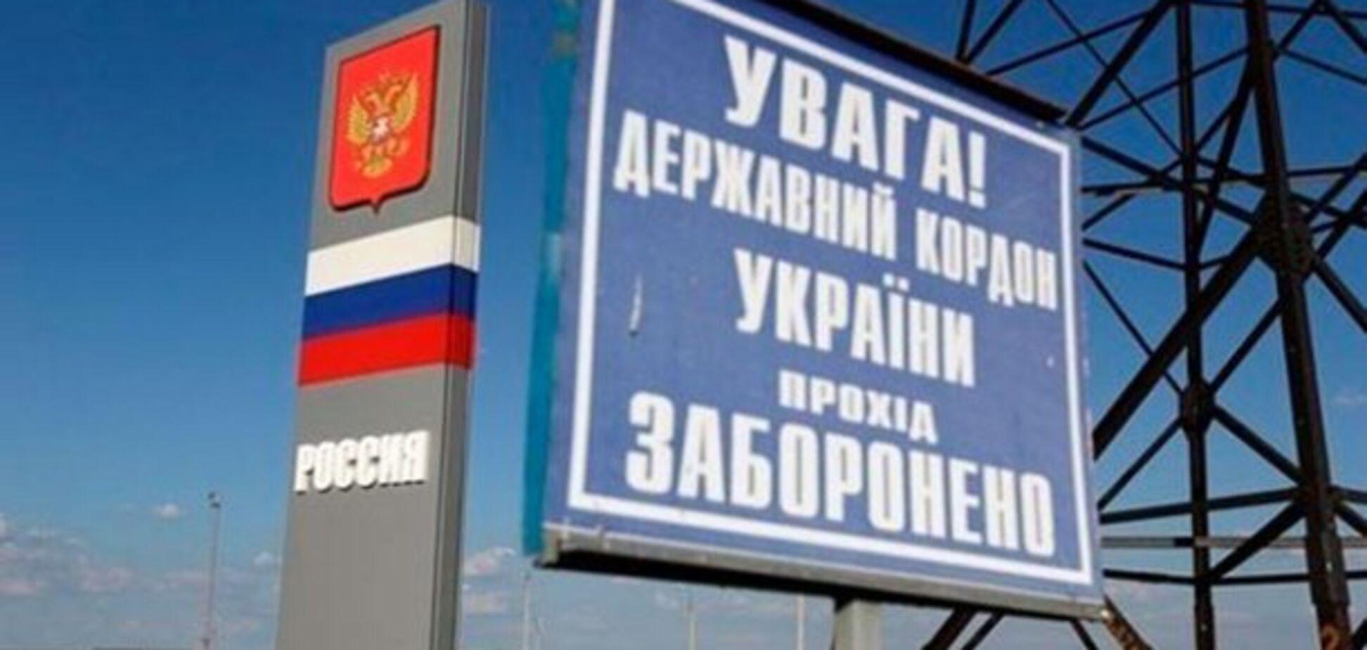 Спецанкета и биометрика: в РФ рассказали о жестких правилах для россиян в Украине