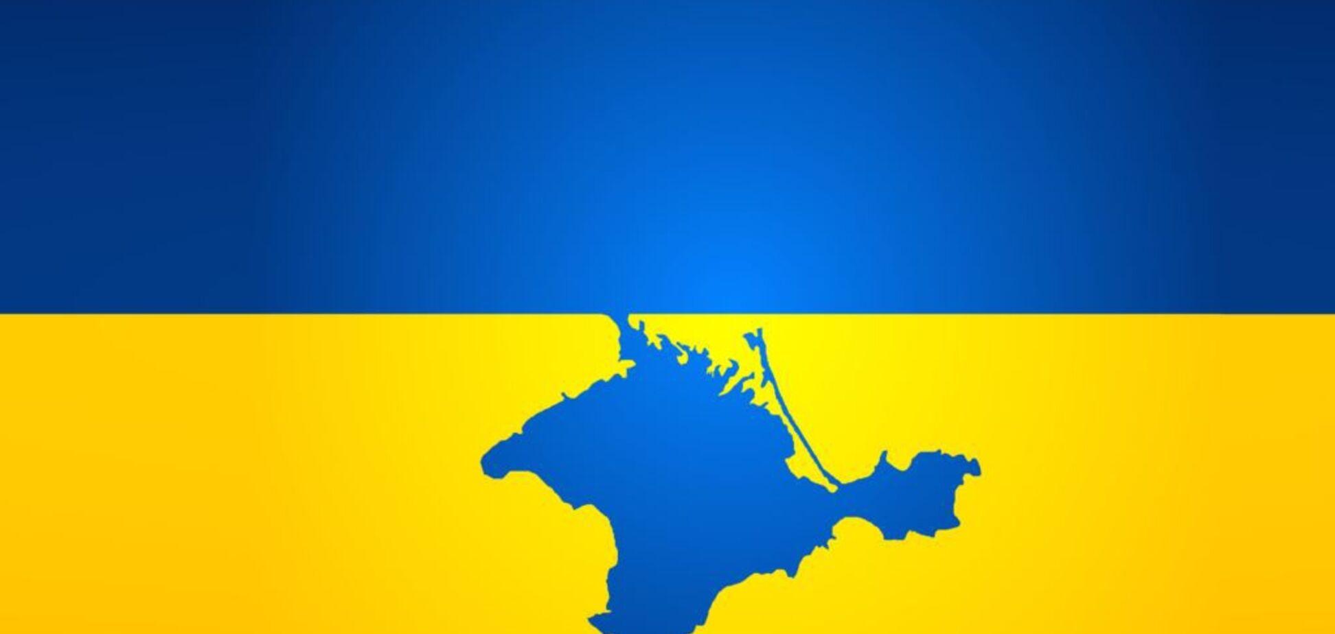 Ездили выступать в Крым? Получайте!