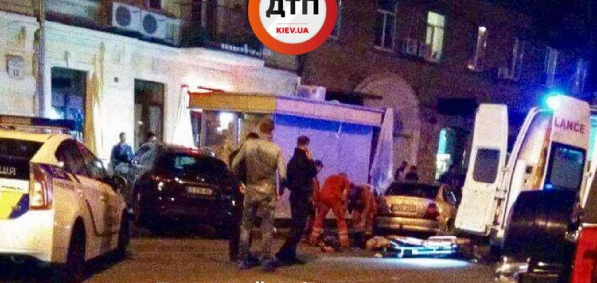 Розстріл у Києві: введений план 'Перехоплення'