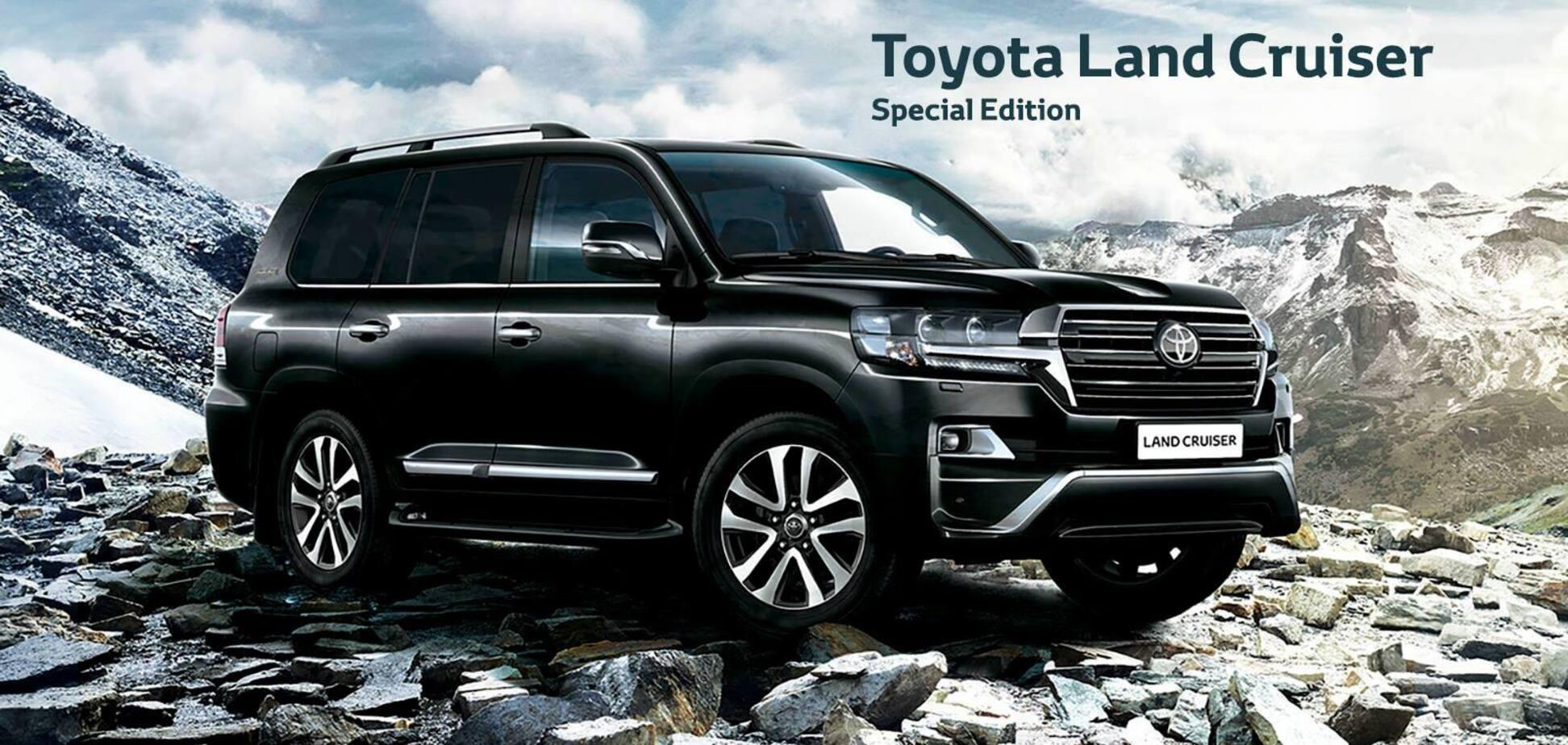 Toyota Land Cruiser Special Edition – властелин дорог