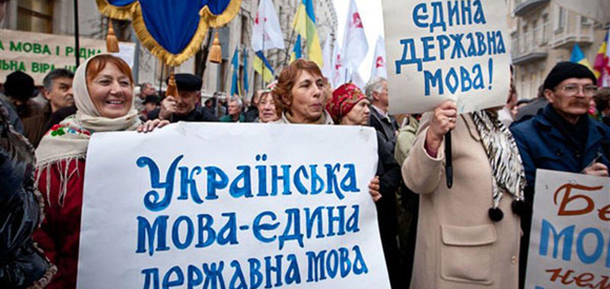 'Нужно ломать': известный блогер дал советы по переходу на украинский язык