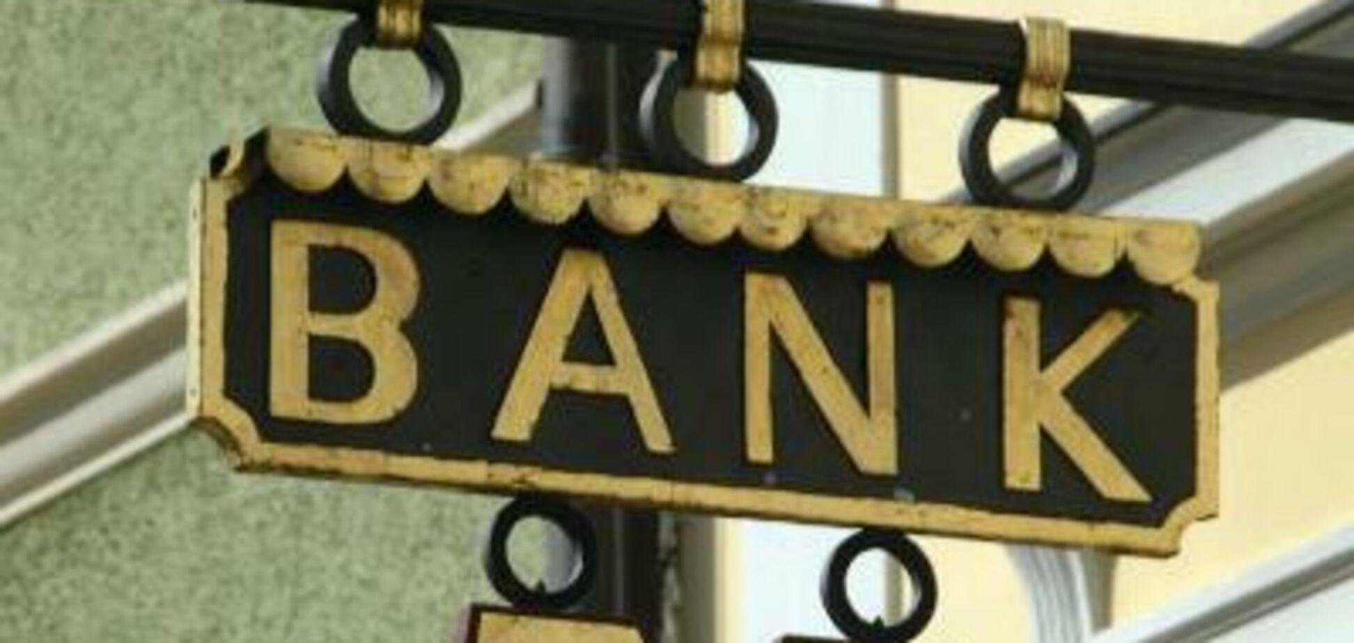 Банківський сектор України: ні живий, ні мертвий