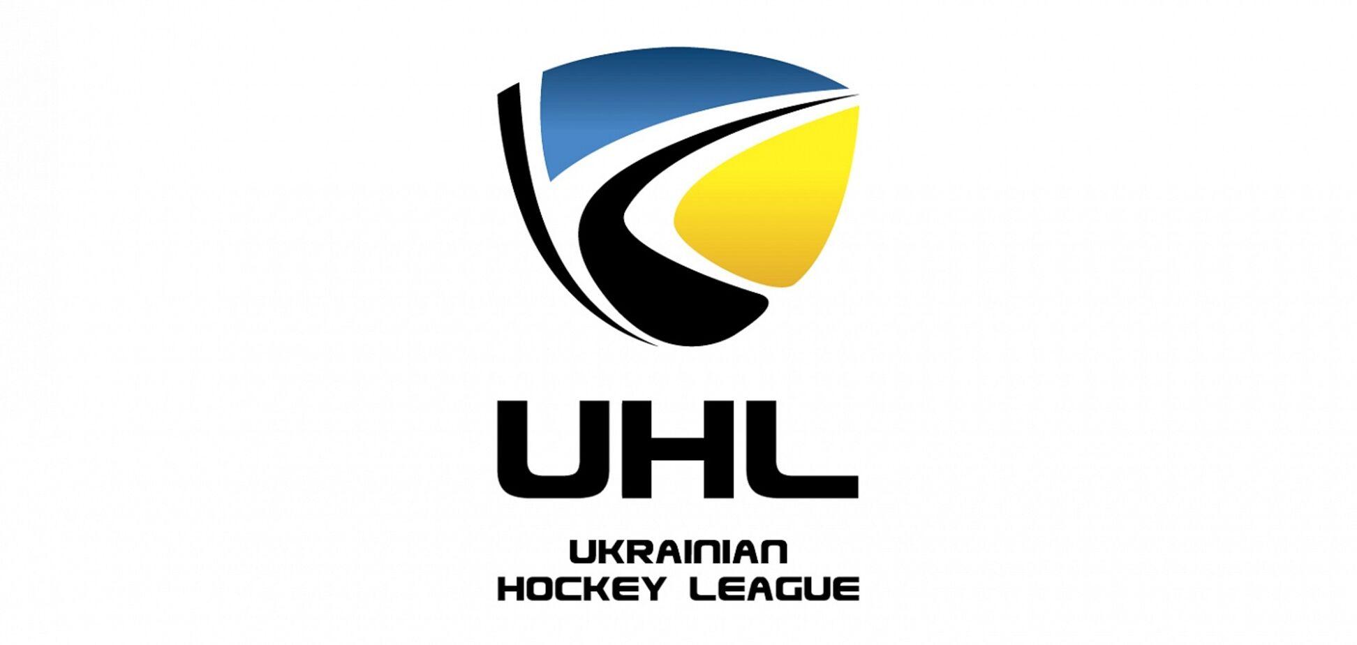 Чемпионат Украины по хоккею