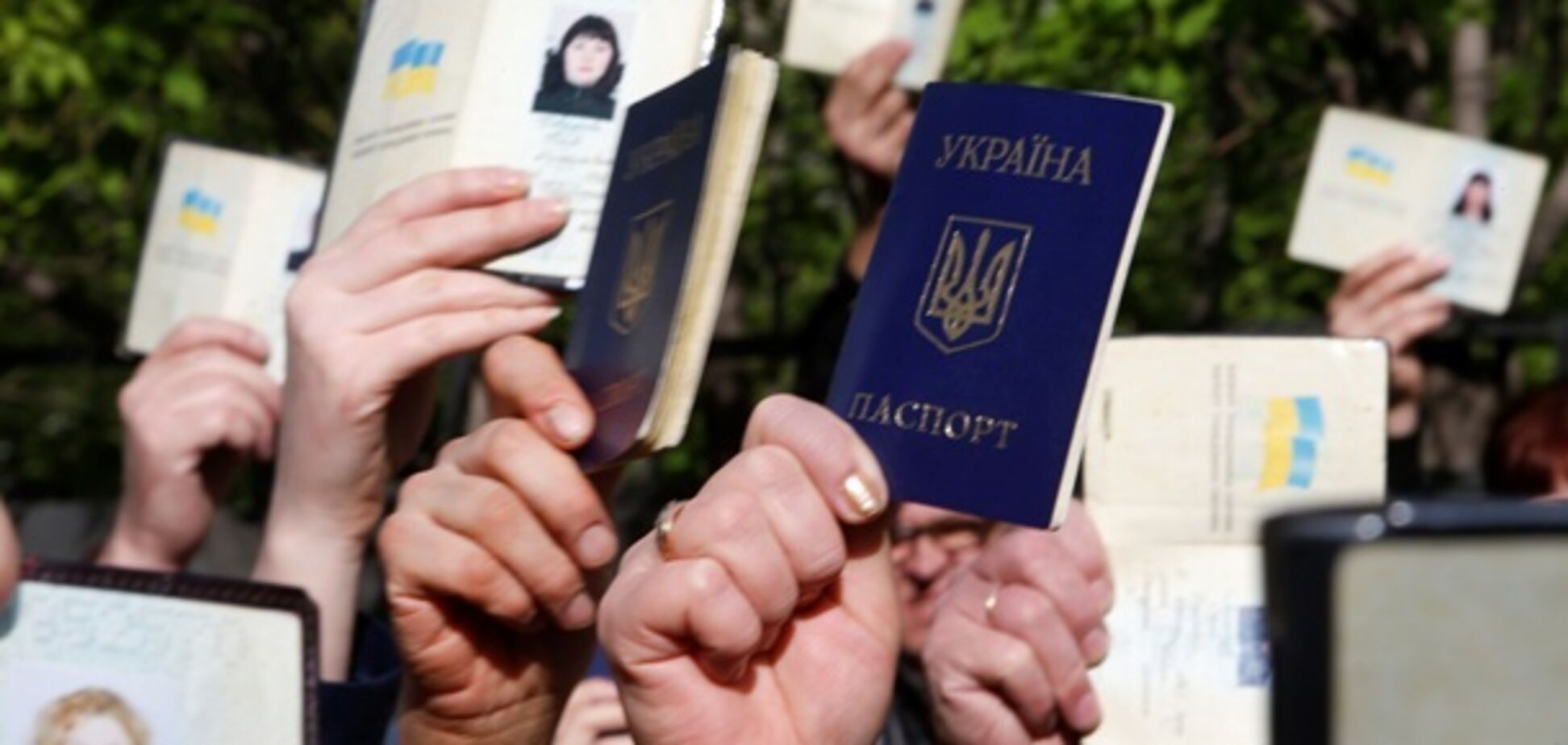 В 2016 году гражданство Украины получили 16 866 лиц