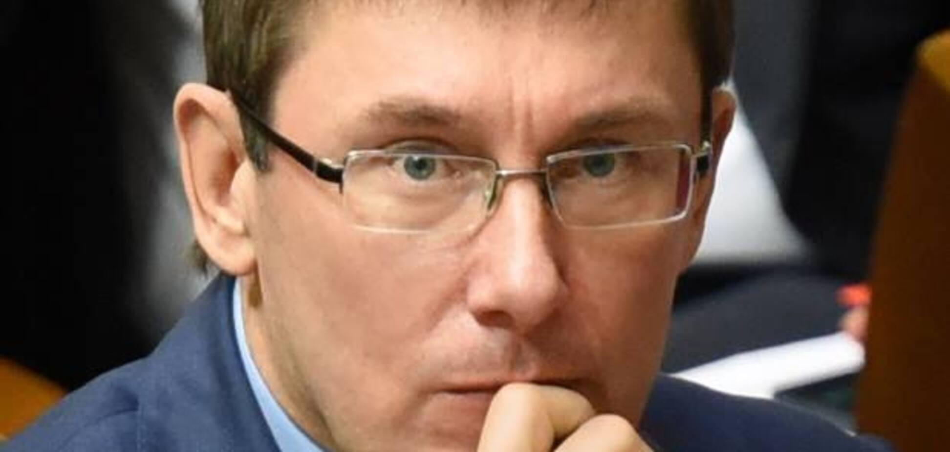 В Украине повысили зарплаты прокурорам: Луценко назвал суммы