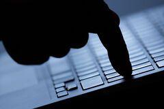 В России собрались 'убить' Интернет