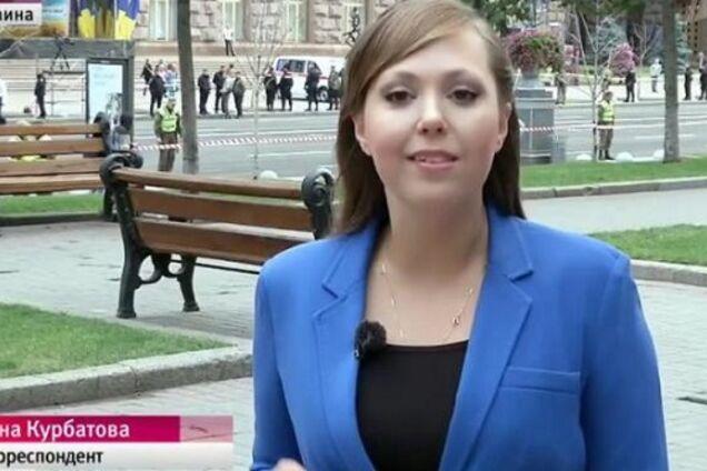 анна курбатова порно фото