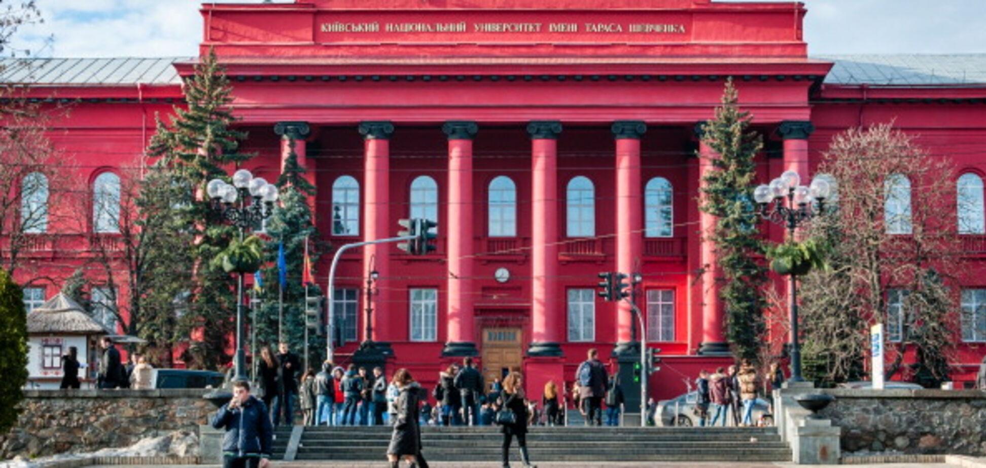 Перший в Україні: Губерський пояснив цінність диплому КНУ