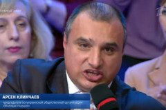 'Росіяни і українці - один народ!' Скандальний луганський сепаратист засвітився на росТВ