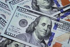 Курс доллара в Украине: прогноз на сентябрь