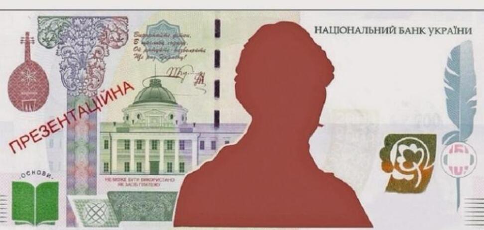 Як виглядатиме купюра в 1000 гривень: держтаємницю привідкрито