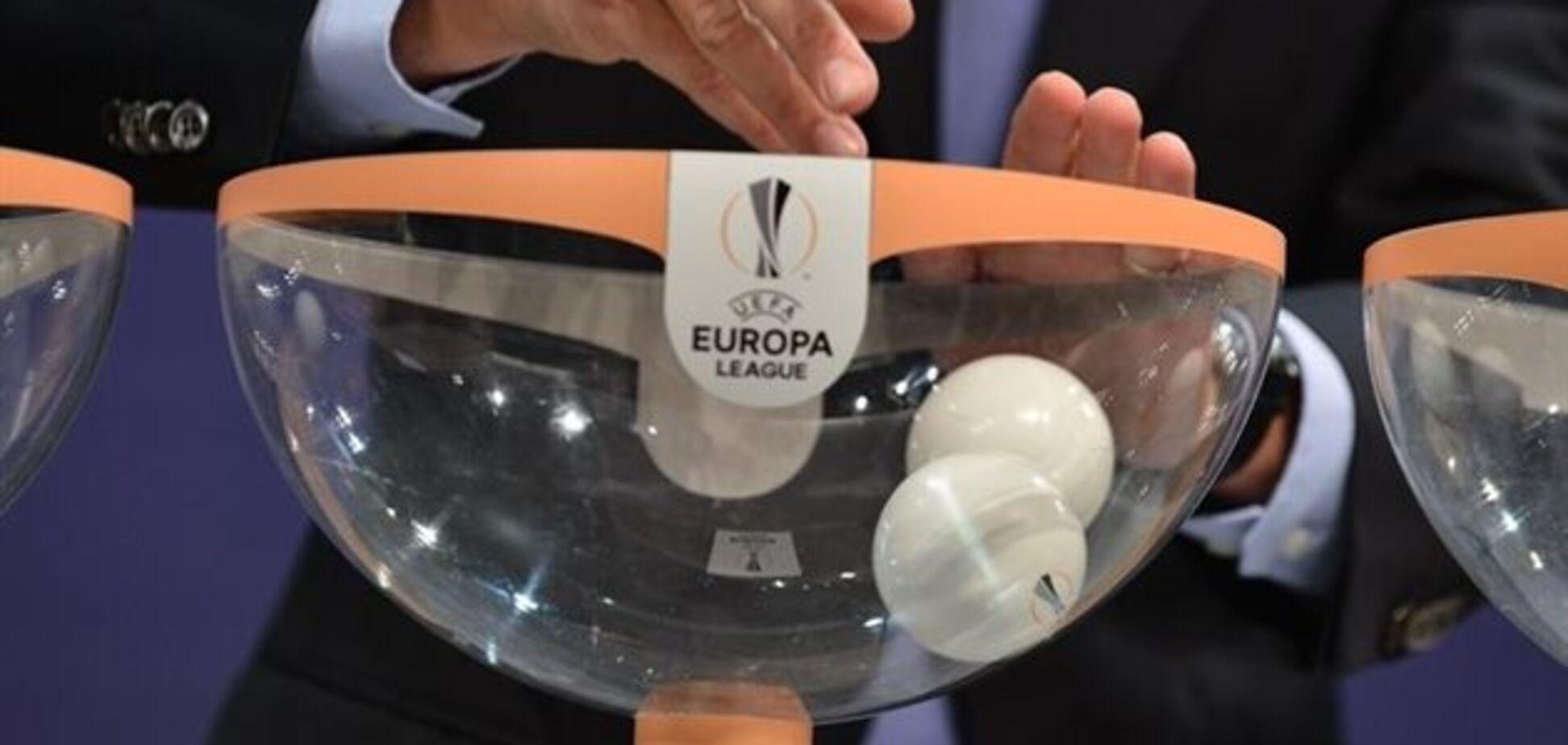 Жеребьевка Лиги Европы: где смотреть