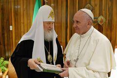 Патріарх Кирило і Папа Римський