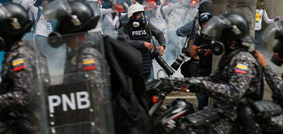 Теракт на военной базе в Венесуэле: власти сообщили о подробностях восстания