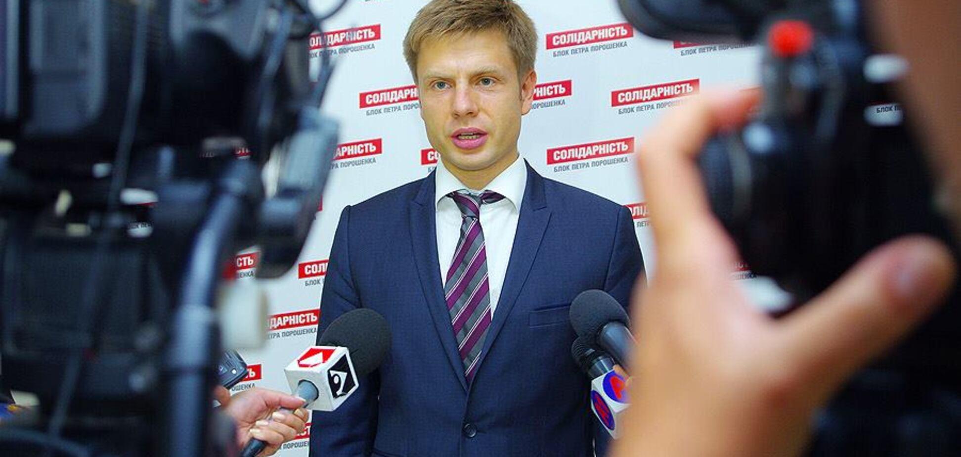 'Не дуже сподобалось': у БПП оцінили заклики Литви по Саакашвілі