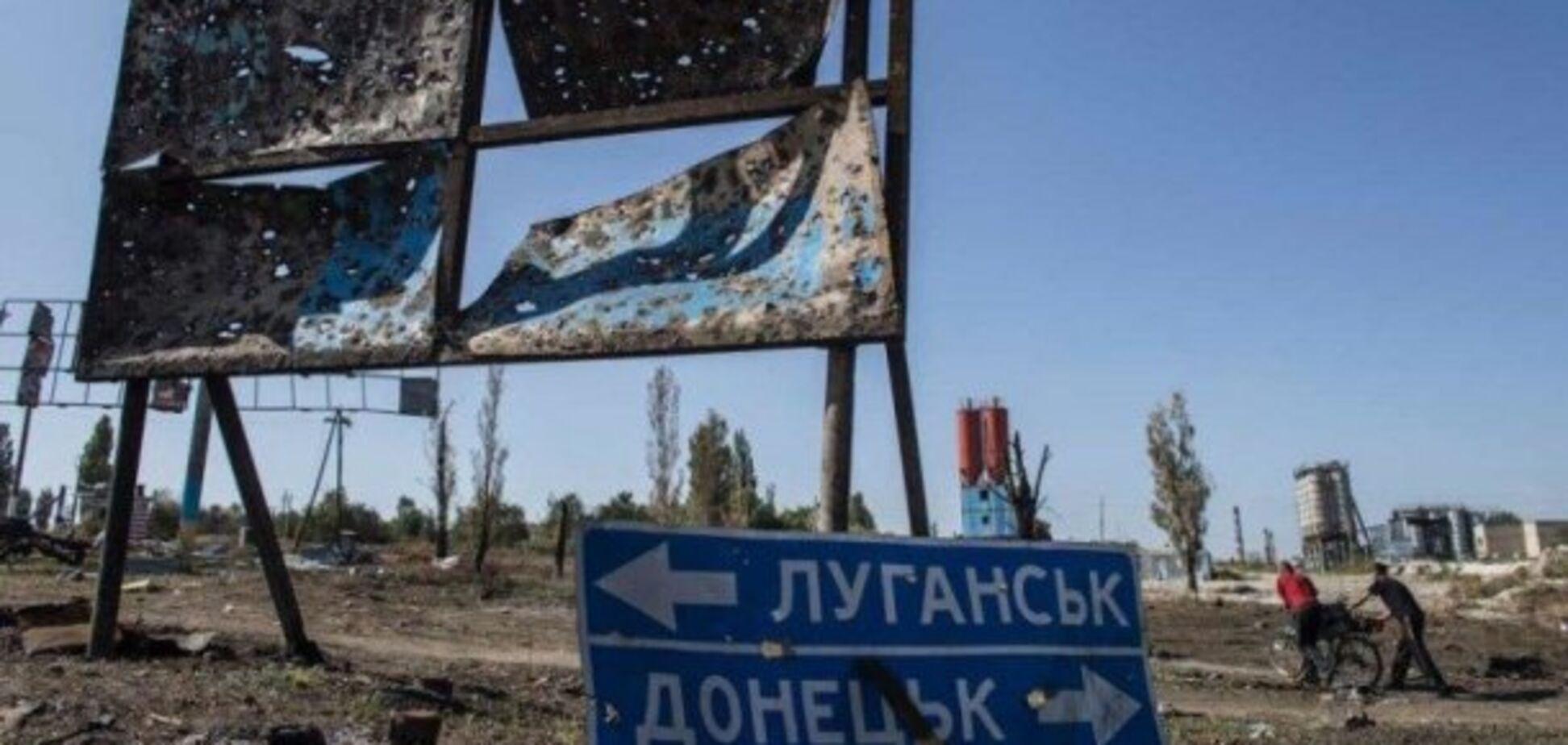 Як 'зомбують' дітей на окупованому Донбасі