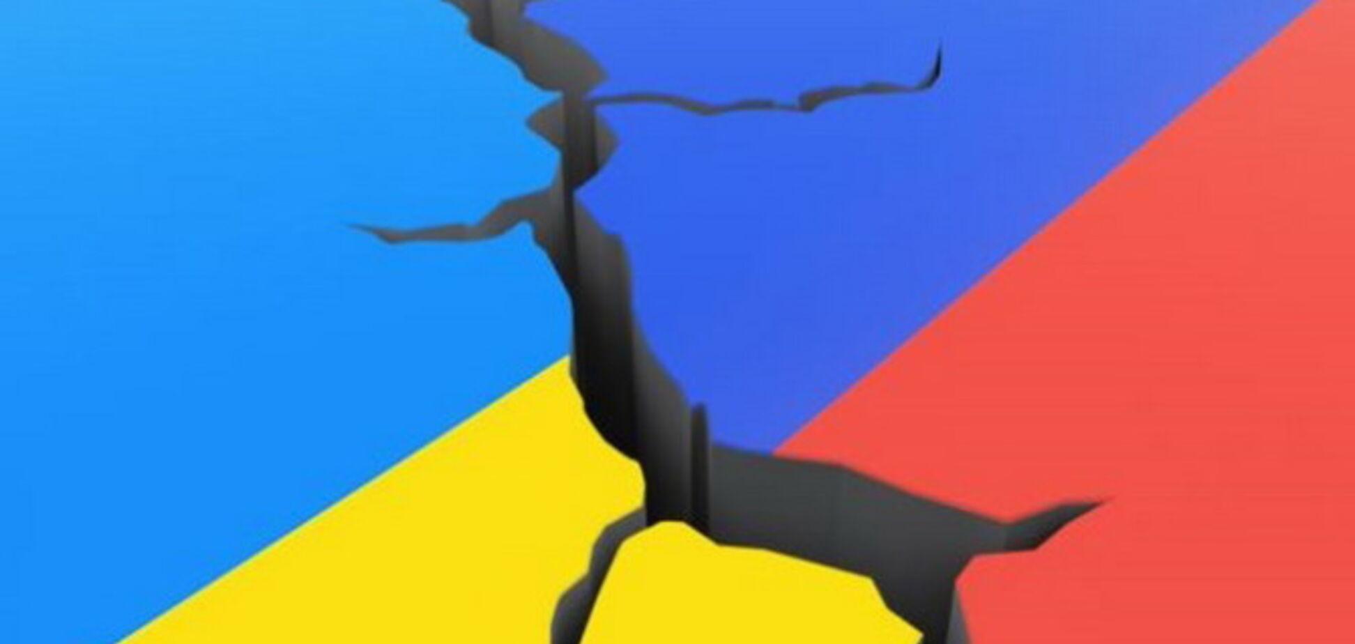 'Ми себе на Заході знайдемо': економіст заявив про віддалення України від Росії