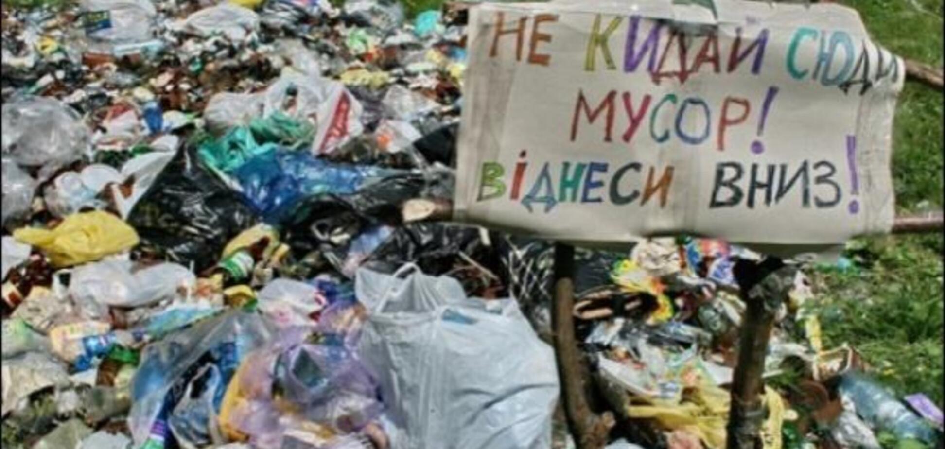 Мусорный апокалипсис во Львове: Садовому выдвинули новое требование
