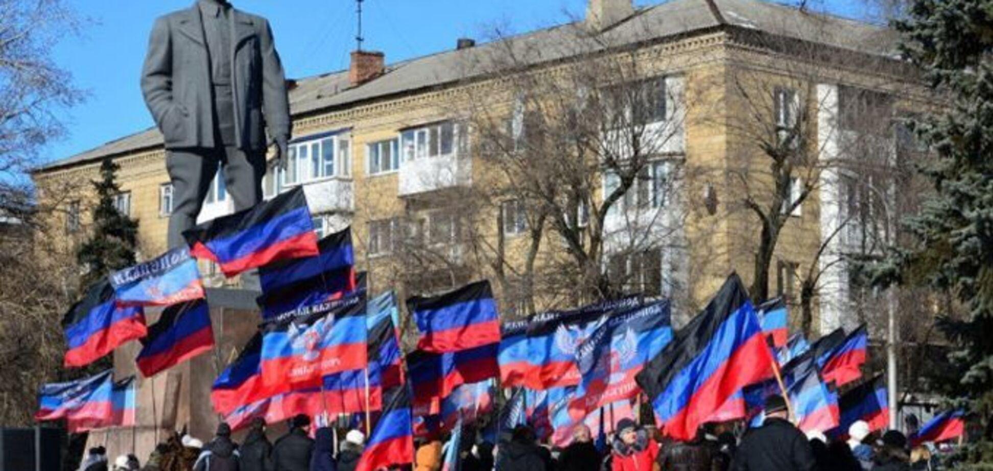Протести в ДНР